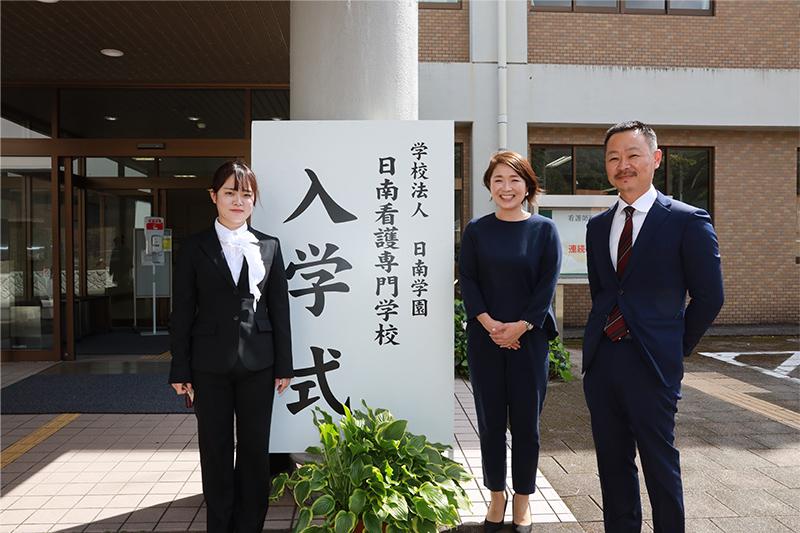 年間行事 | 学校法人 日南学園 | 日南看護専門学校